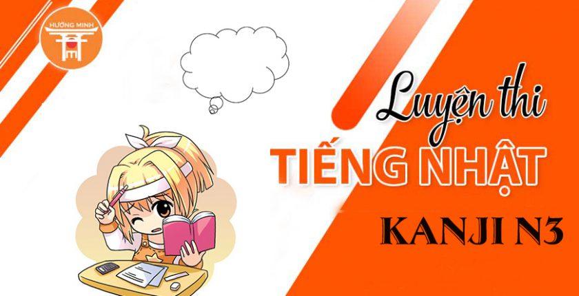 Luyện thi Kanji N3