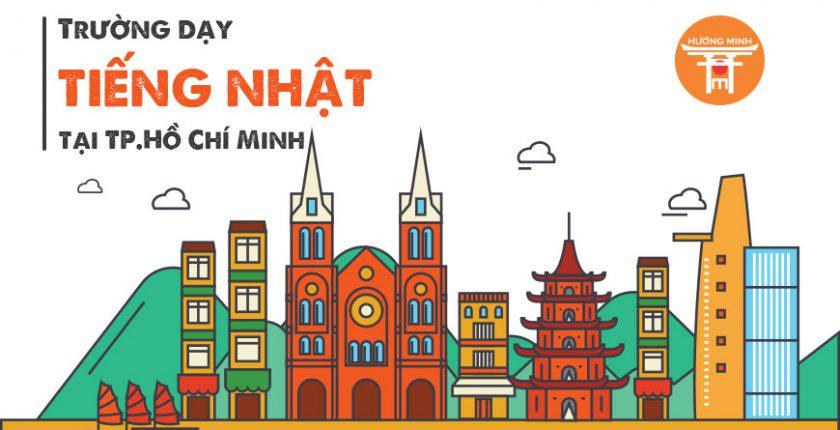 Trường dạy tiếng Nhật tại Thành phố Hồ Chí Minh