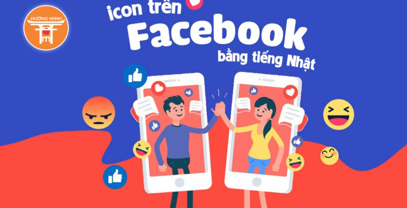 Icon trên Facebook bằng tiếng Nhật