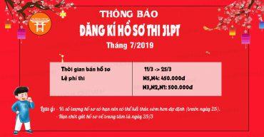 Thông báo Đăng kí hồ sơ thi JLPT tháng 7/2019