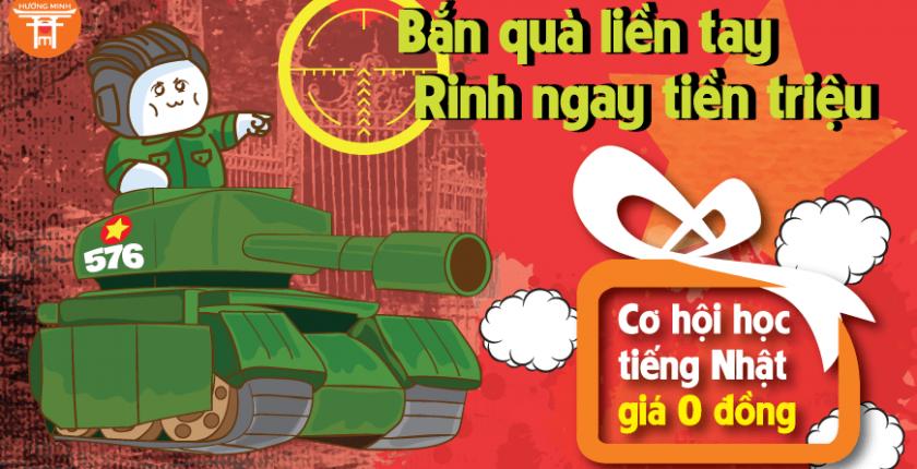 minigame30_4