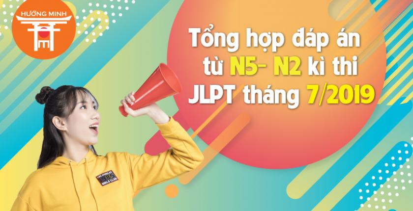 Tổng hợp đáp án kỳ thi JLPT tháng 7/2019