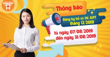 Thông báo hồ sơ đăng ký kỳ thi JLPT tháng 12/2019 - Nhật ngữ Hướng Minh