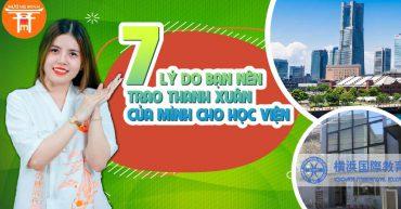 7 lý do bạn nên trao thanh xuân của mình cho học viện YOKOHAMA