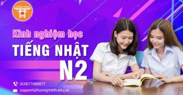 Kinh nghiệm học tiếng Nhật N2 hiệu quả nhất