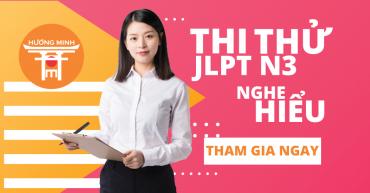 Kỳ thi thử tiếng Nhật Nghe Hiểu JLPT N3